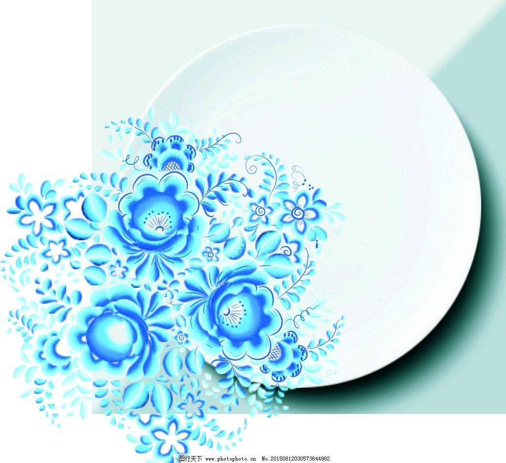 青花瓷盘子图片