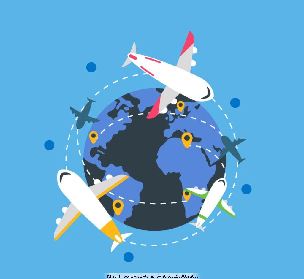 地球飞行的飞机图片