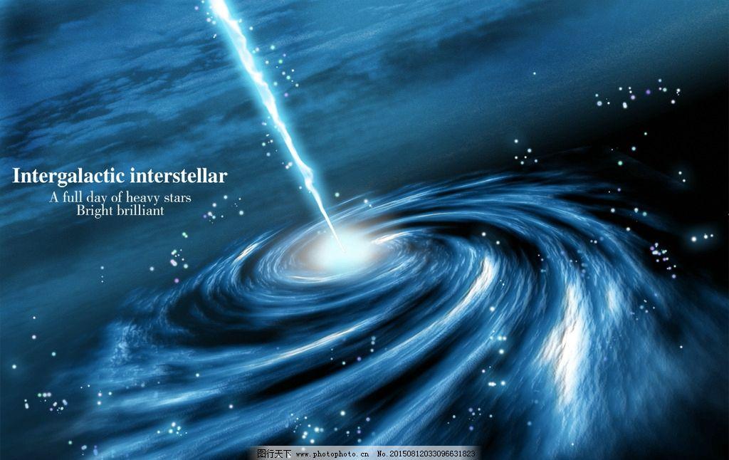 星空底图-蓝底背景