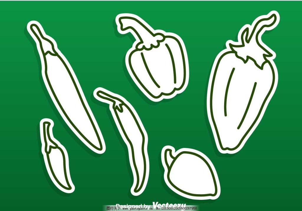 蔬菜设计图免费下载 ai 彩色 绿色 矢量 ai 彩色 绿色 矢量图 其他