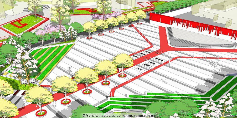 校园广场景观设计效果图图片