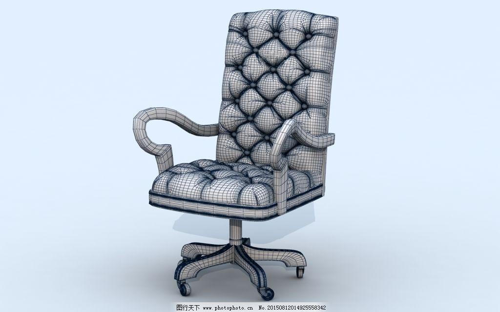老板椅模型免费下载 老板