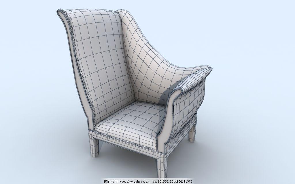 欧式沙发免费下载 模型