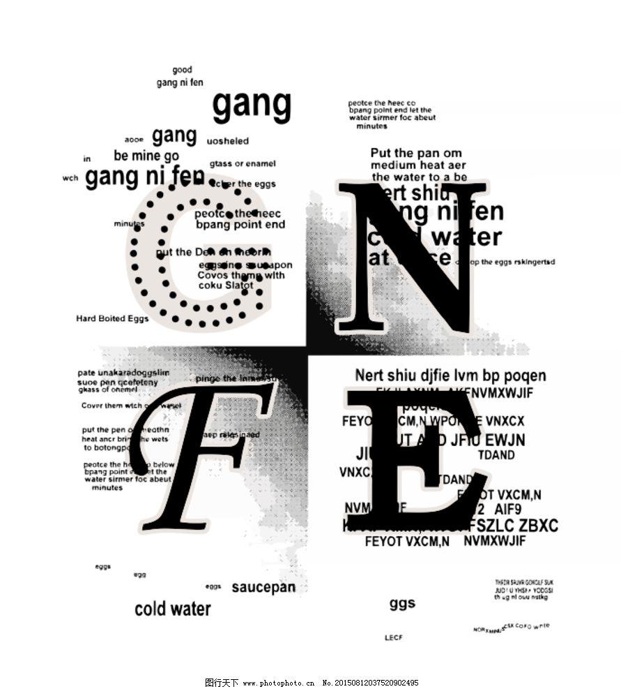 英文 g n f e 网点英文