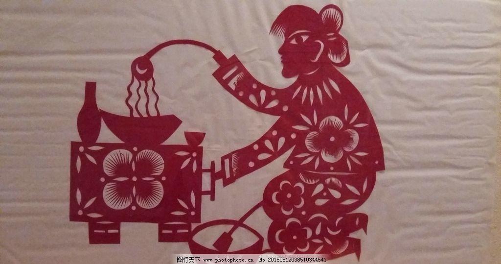 人物剪纸 红色剪纸 剪纸摄影 剪纸艺术 剪纸作品 手工艺品 文化艺术