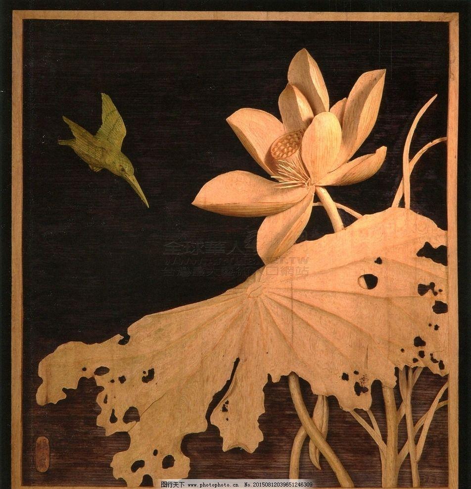 木雕 荷花 莲花 黑暗 花朵 花瓣 木纹 荷叶 莲叶 翠鸟 小鸟 叶子