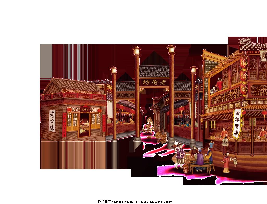 手绘卡通古城装饰素材 城门 灯笼 房子 古城 古典 古风 卡通 手绘