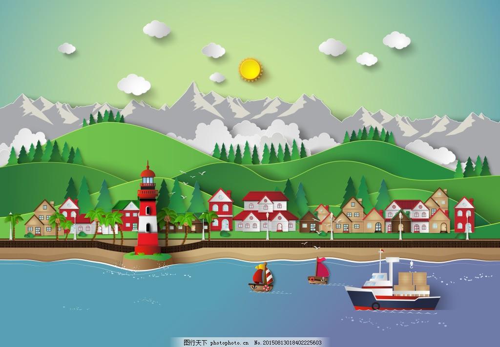 唯美的湖边小镇插画 白云 大山 房子 风景 太阳 小船