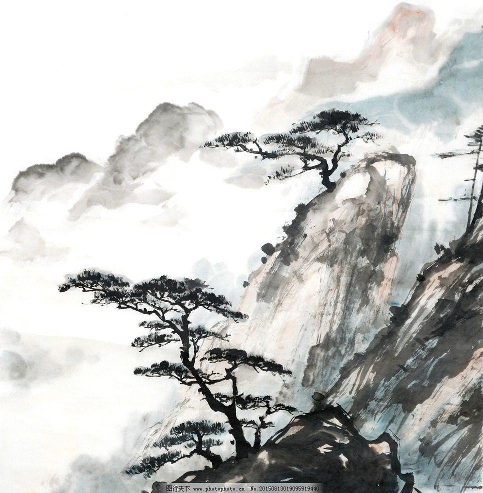 水墨松树高山云层图图片