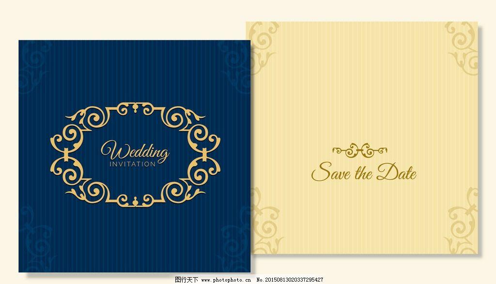 婚礼 邀请函 矢量 素材 ai 简约 精美 花纹 设计 底纹边框 花边花纹