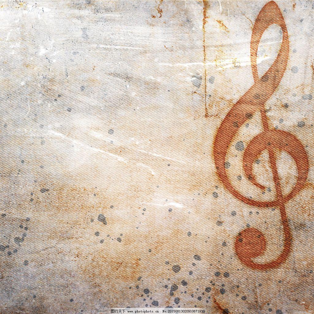 复古音符背景图片