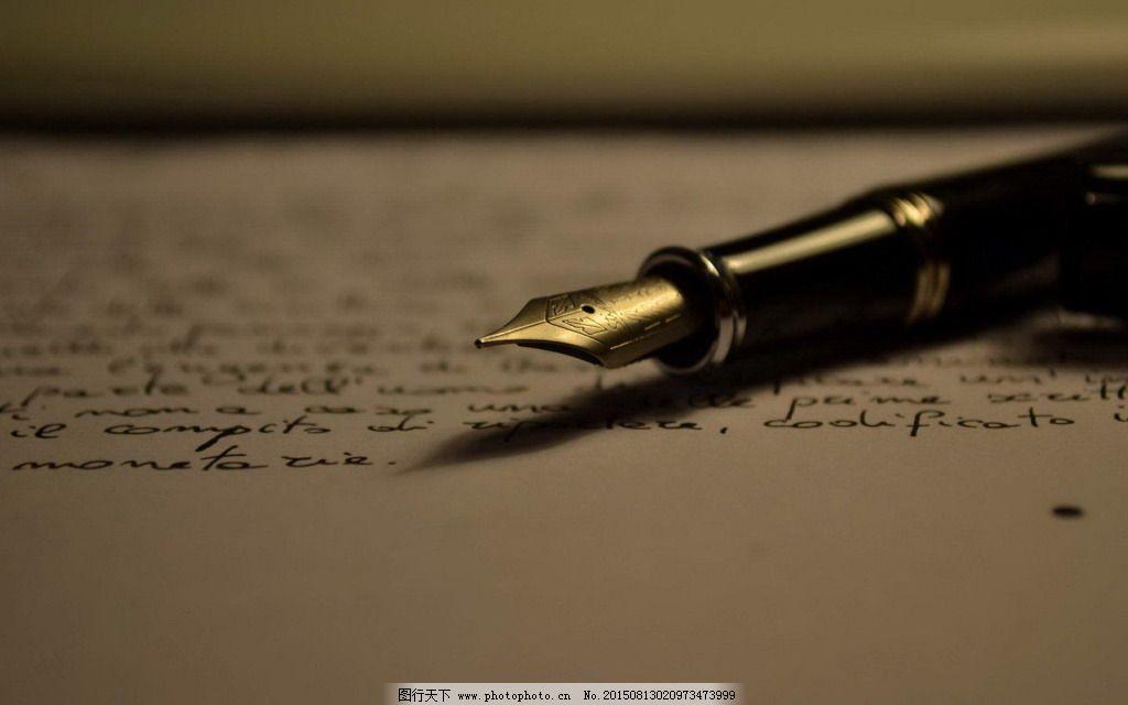 钢笔唯美图片