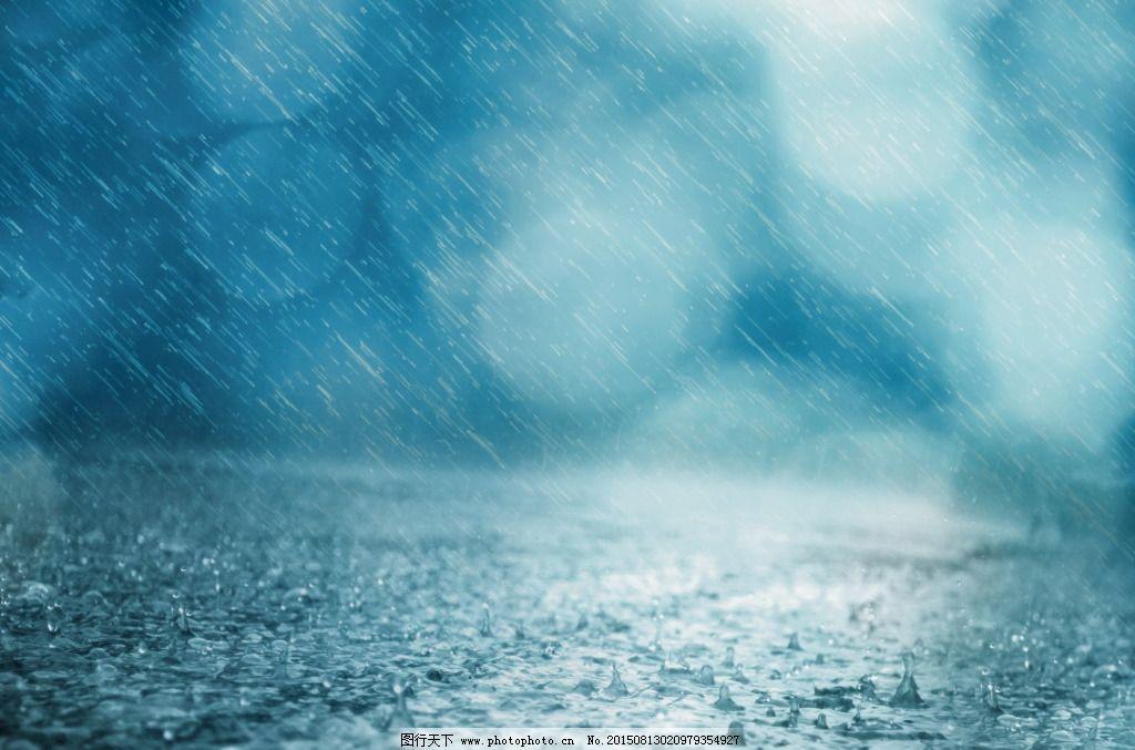 下雨天非主流图片图片