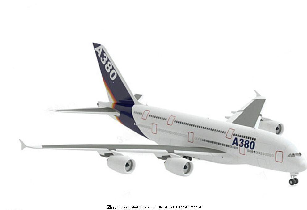 3d设计 max 飞机