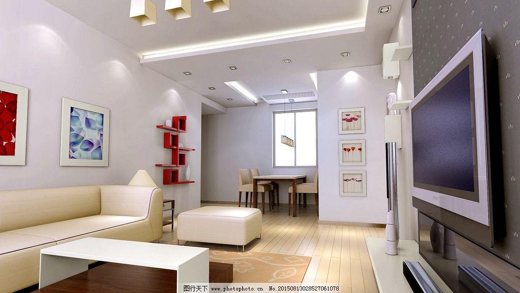 客厅 装修 效果图图片,欧式 简装 风格-图行天下图库