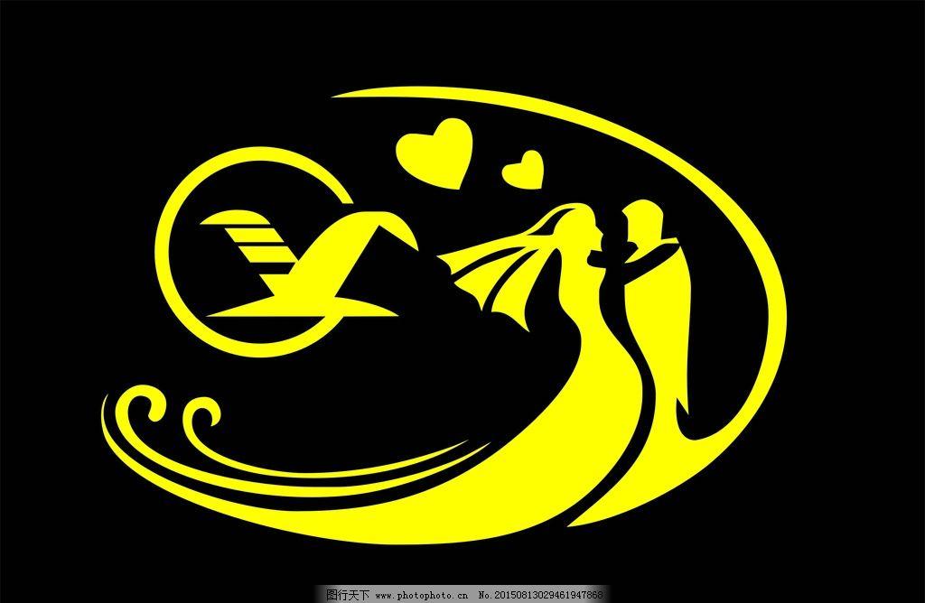 浪漫七夕 海浪 浪花 海鸥 新郎新娘 爱心 卡通人物 广告标识图片