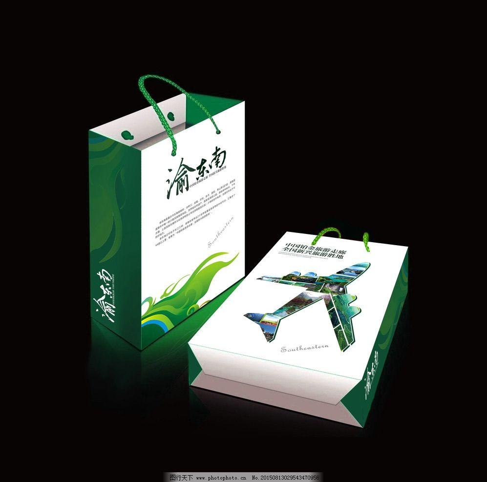 包装 包装设计 购物纸袋 纸袋 997_987图片
