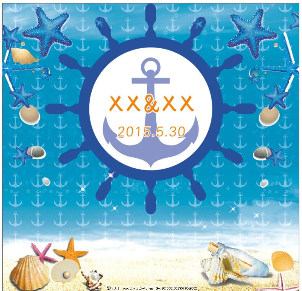 海洋系海报图片