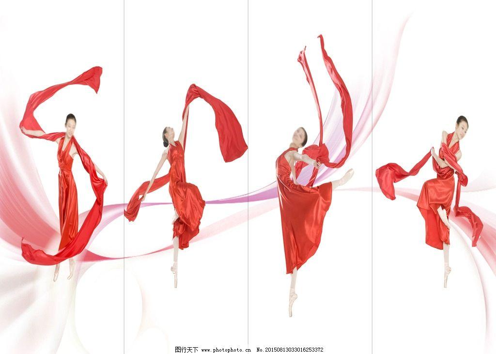 红绸美女舞蹈动作图片