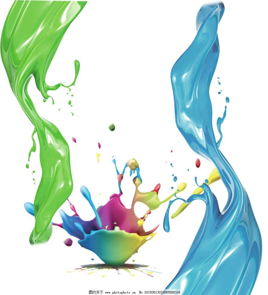 颜料彩色水图片