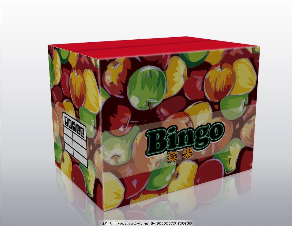 纸包装 水果图片 矢量图