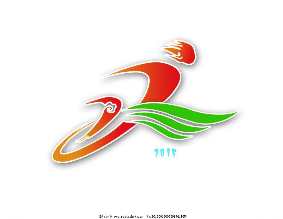 体育运动会标志图片免费下载 72dpi logo logo设计 psd 标志 广告设计图片