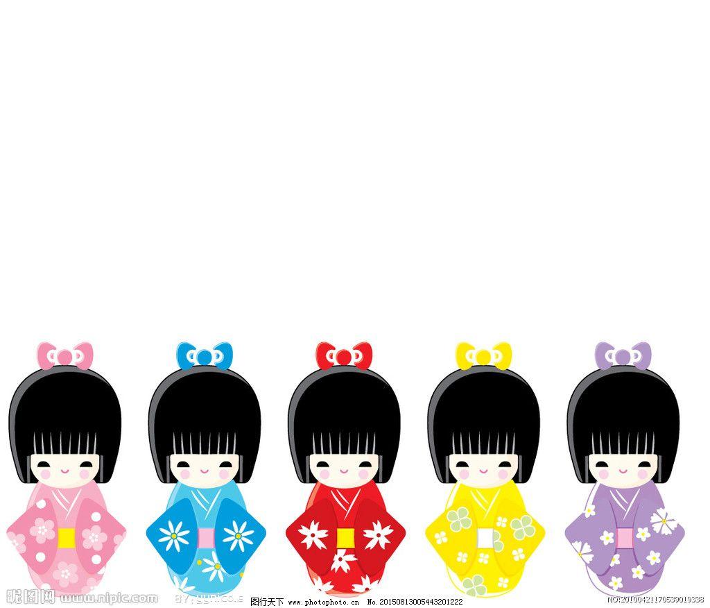 和服 日本 娃娃 日本 和服 娃娃 矢量图 矢量人物