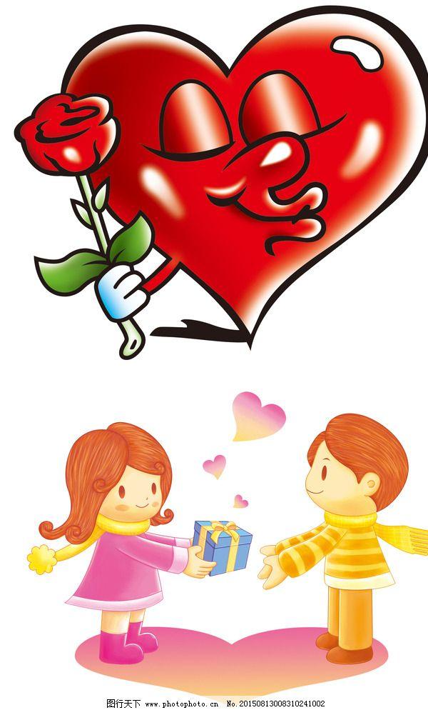 卡通手拿玫瑰花图片