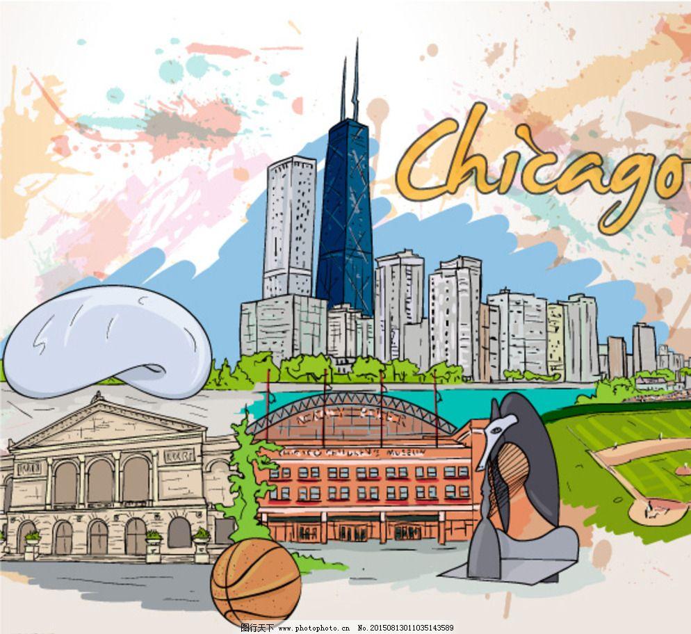 都市 罗马 城市 芝加哥 手绘 世界地标建筑 旅游胜地 名胜古迹 线描