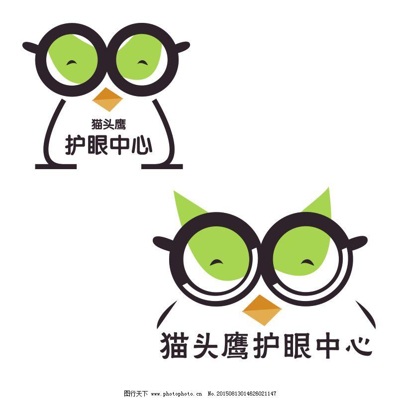 护眼logo 动物 可爱 猫头鹰 原创设计 其他原创设计