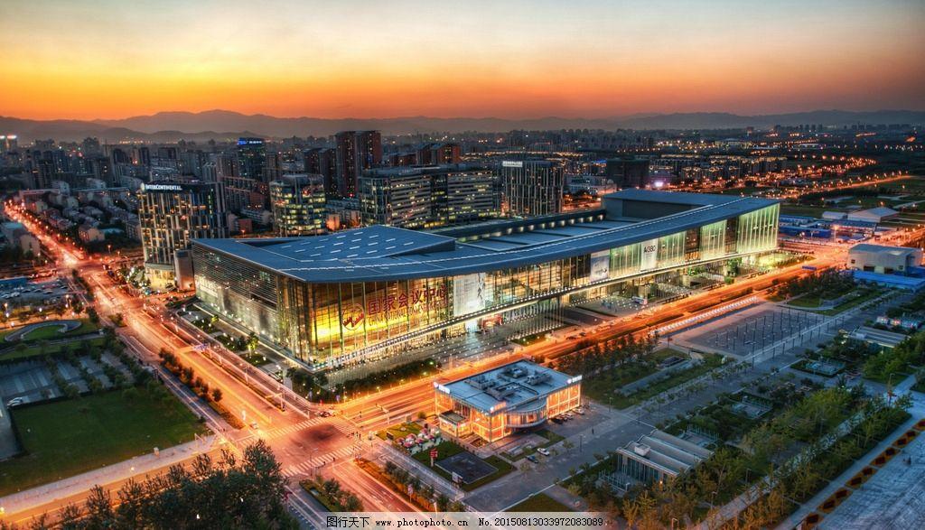 城市夜景 国家会议中心 黄昏夜景 北京 城市 摄影 旅游摄影 国内旅游