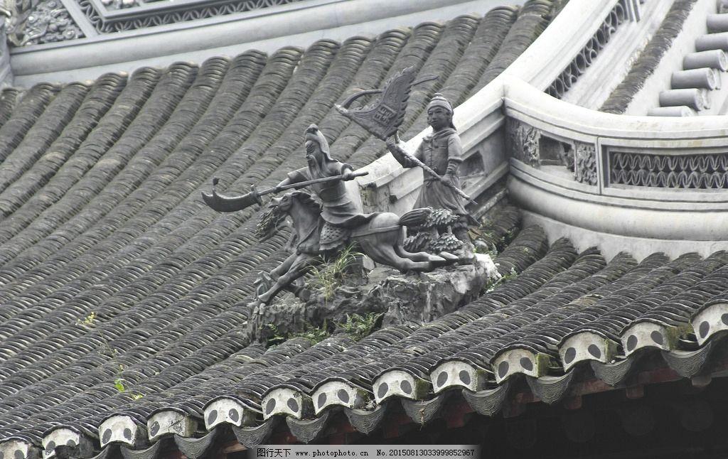 古建筑房顶图片