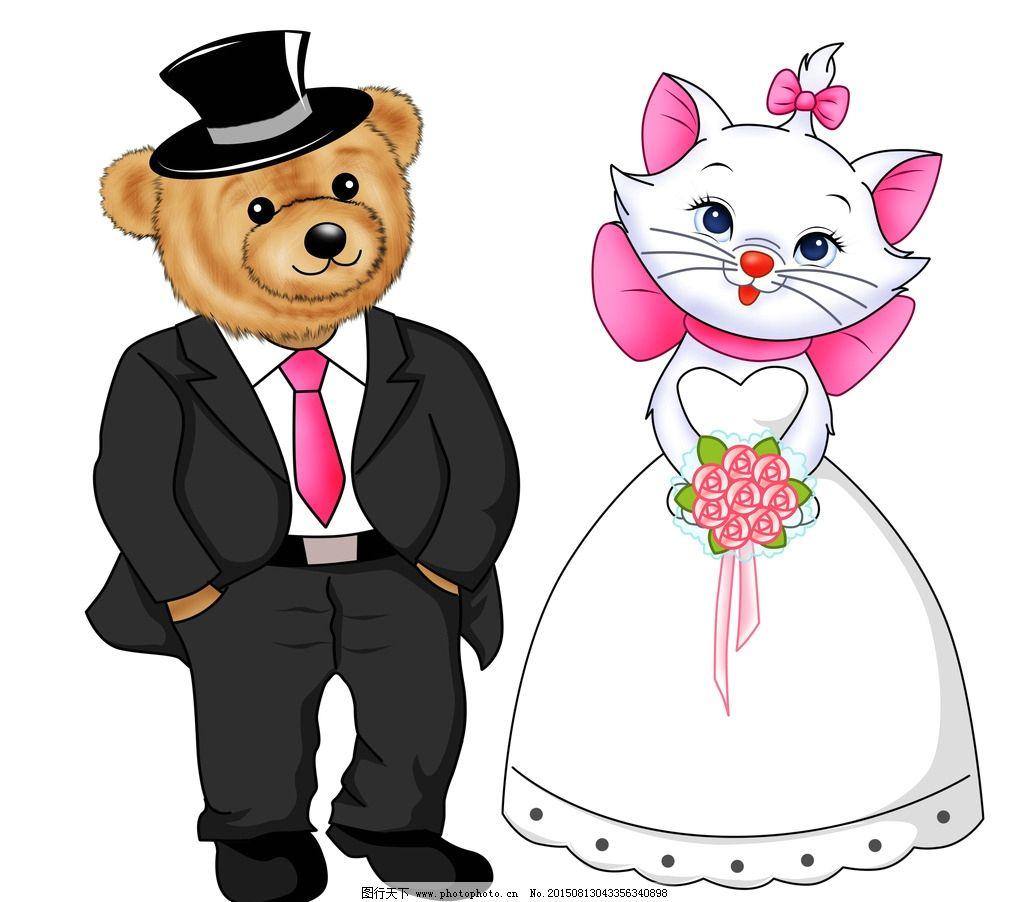 卡通动物 爱心 背景 道具 婚礼 婚庆 婚纱模板 结婚 可爱 浪漫