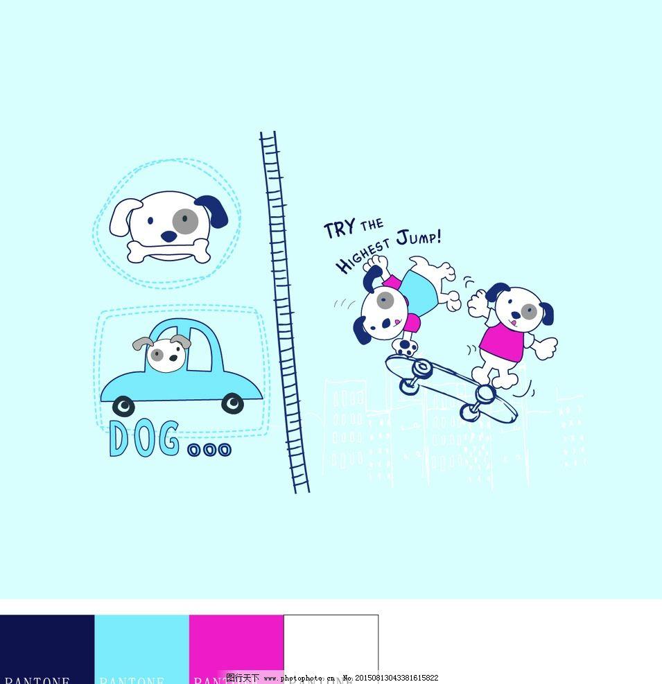可爱小狗图片_ppt图表