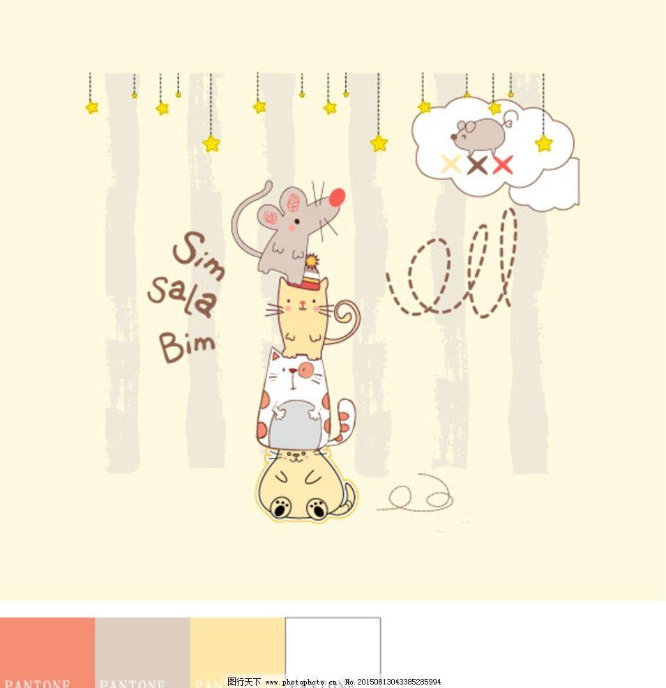 可爱 小猫 老鼠 小老鼠 猫咪 设计 动漫动画 动漫人物 ai