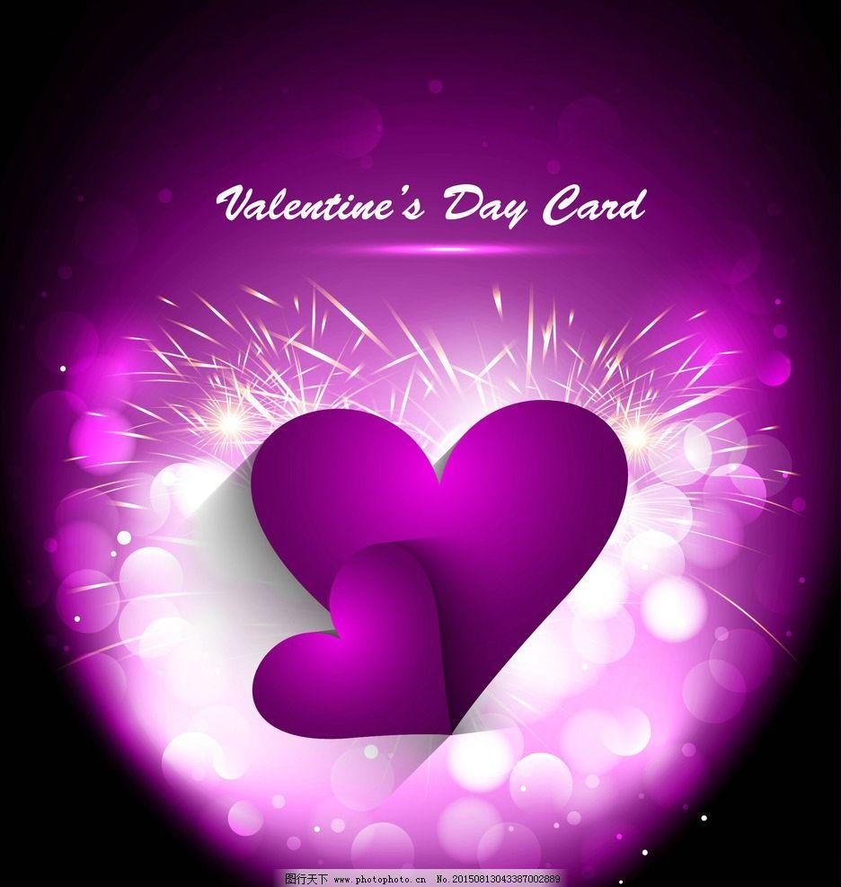 紫色浪漫背景 心形素材