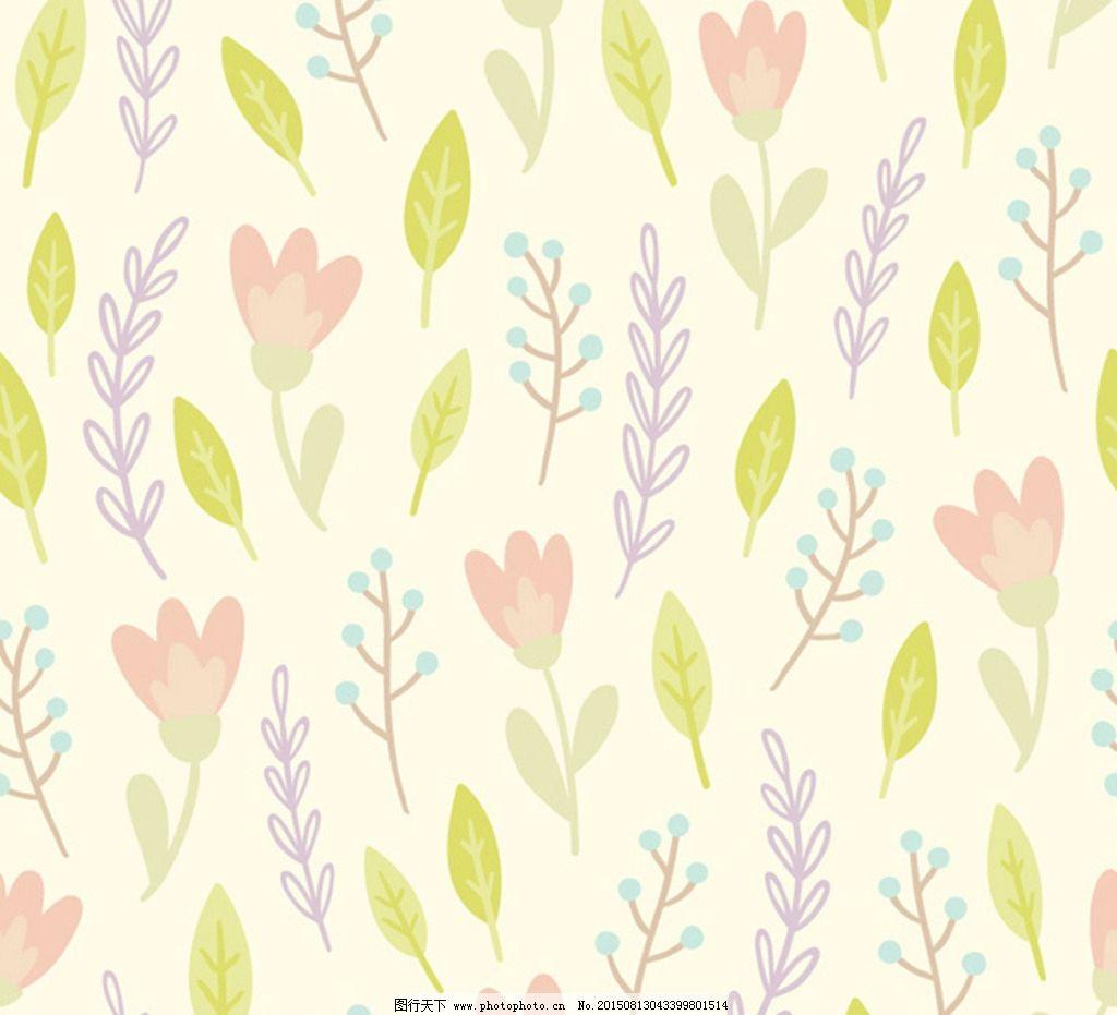 花朵背景 矢量素材 花卉 树枝 水彩 树叶 花朵 无缝背景 底纹背景