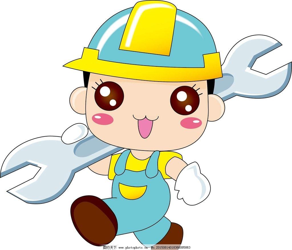 卡通儿童 工人图片_动漫人物