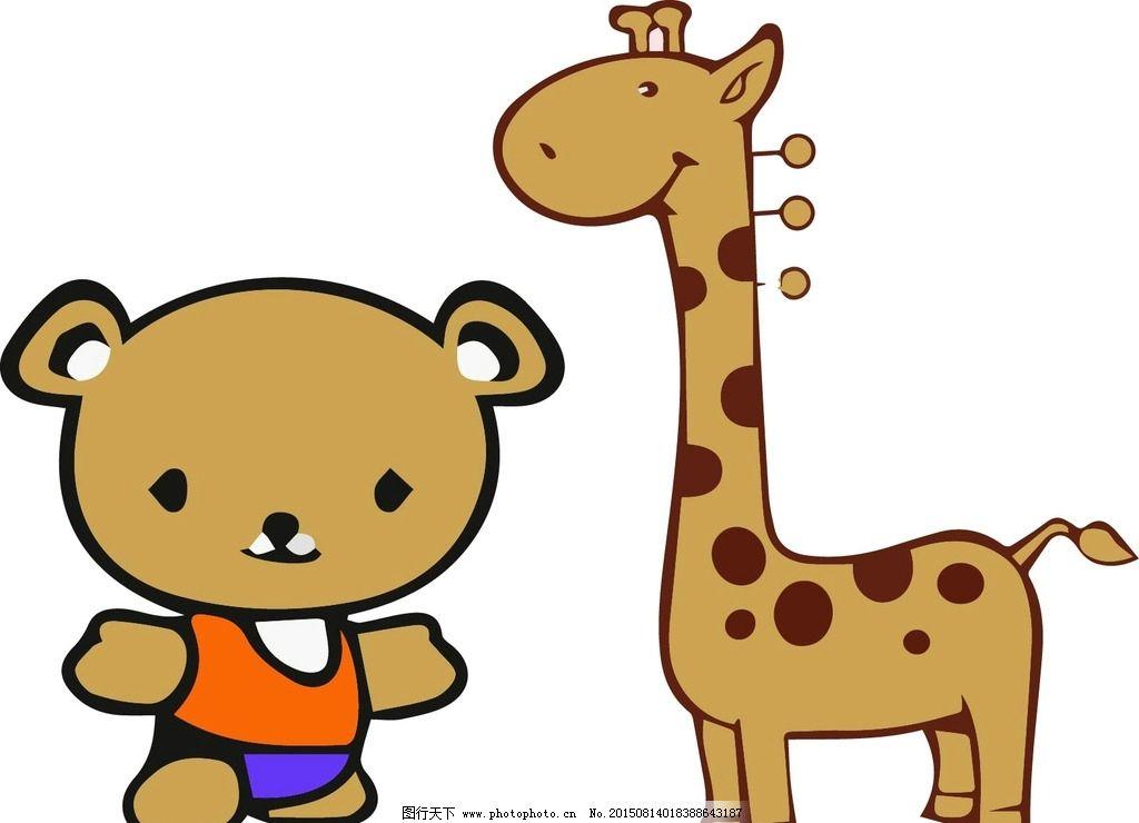 卡通 卡通图片 幼儿园卡 卡通动物 卡通背景 设计 动漫动画 动漫人物