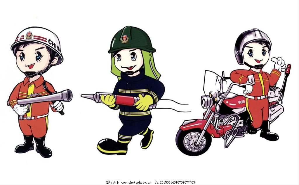消防员卡通人物形象素材
