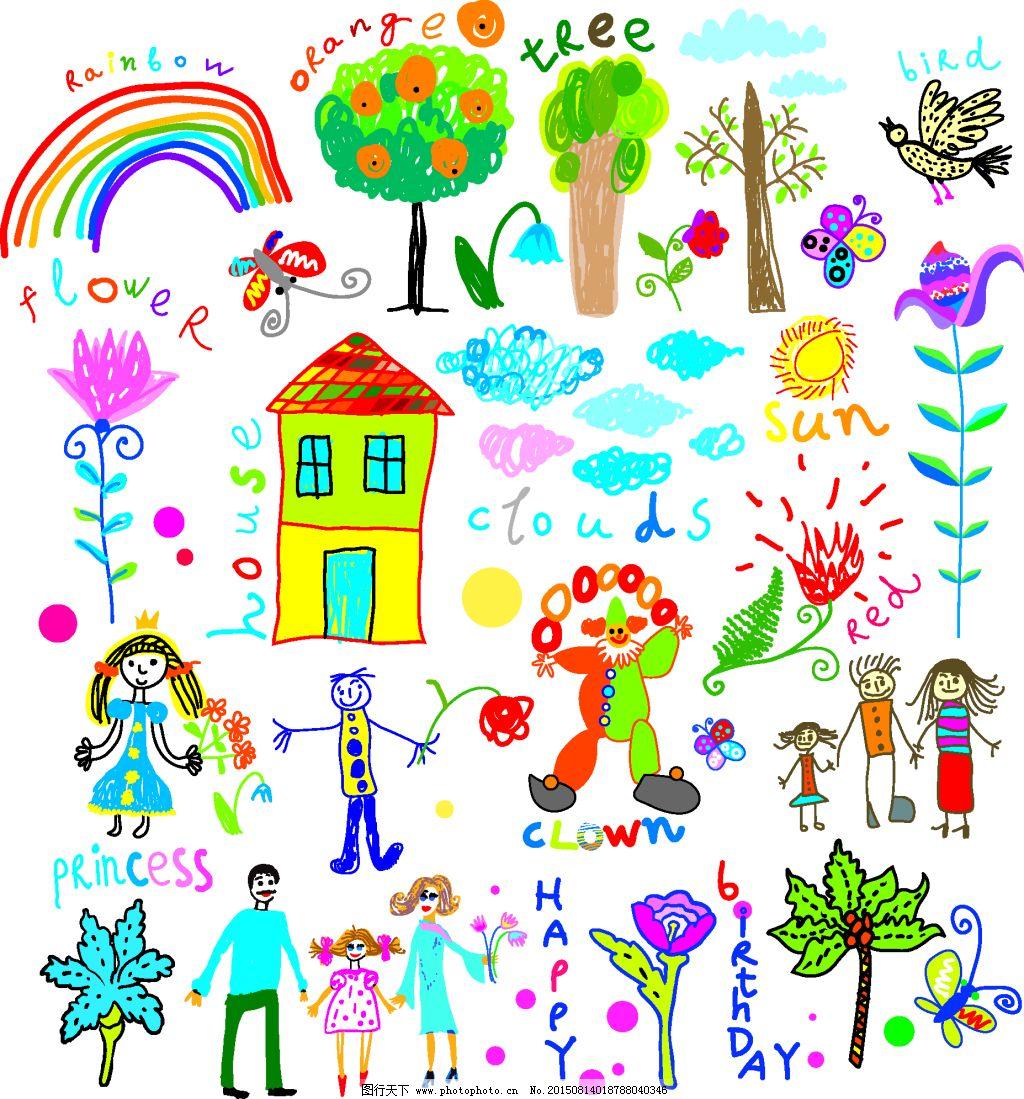 手绘 儿童画 可爱