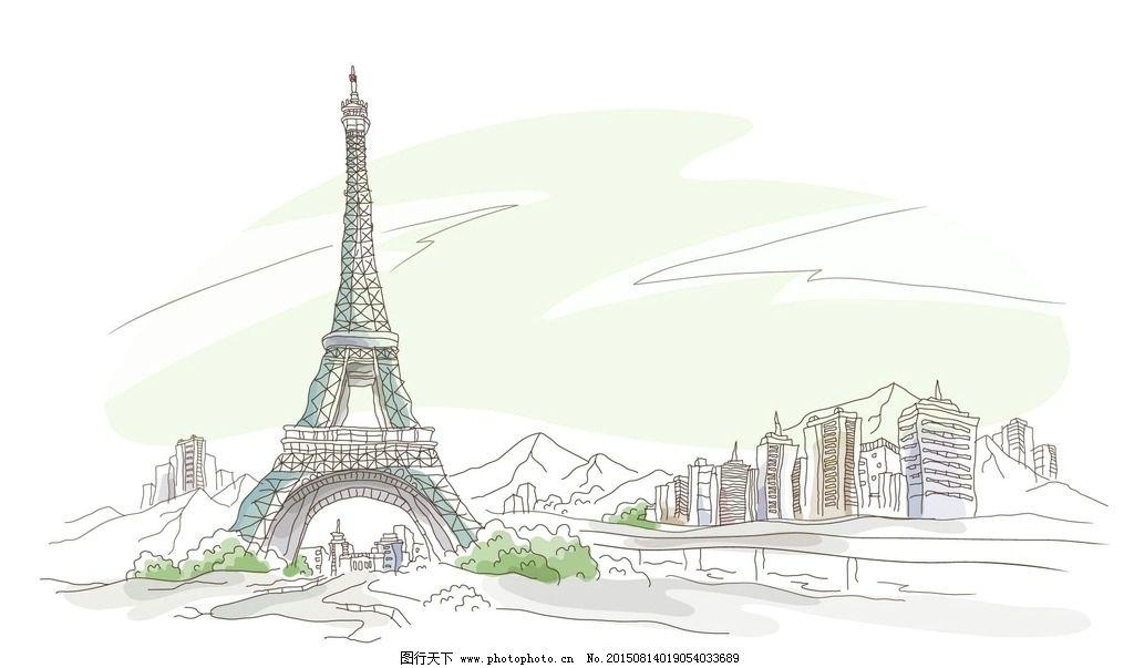 埃菲尔铁塔 手绘城市 风景漫画
