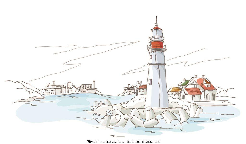 灯塔手绘 风景图片