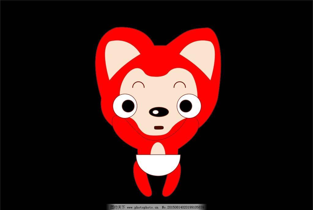 阿狸 表情包 可爱 卡通 love 设计 广告设计 卡通设计 cdr cdr 设计图片