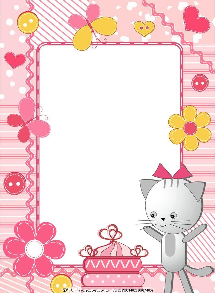 作文背景 卡通猫咪背景 卡通背景 卡通猫 可爱小猫 设计 底纹边框