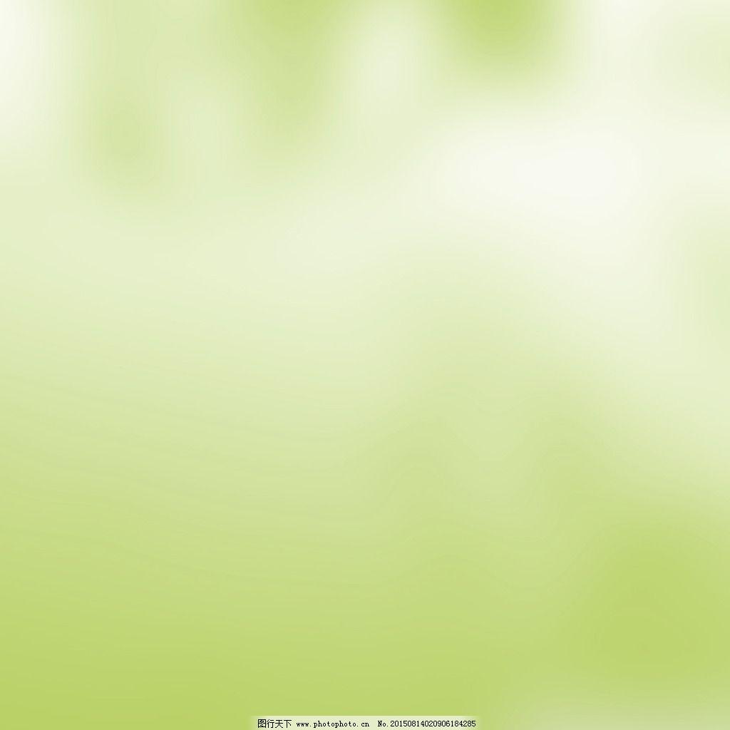 绿色渐变淡雅背景图片 背景图片 底纹边框 图行天下图库