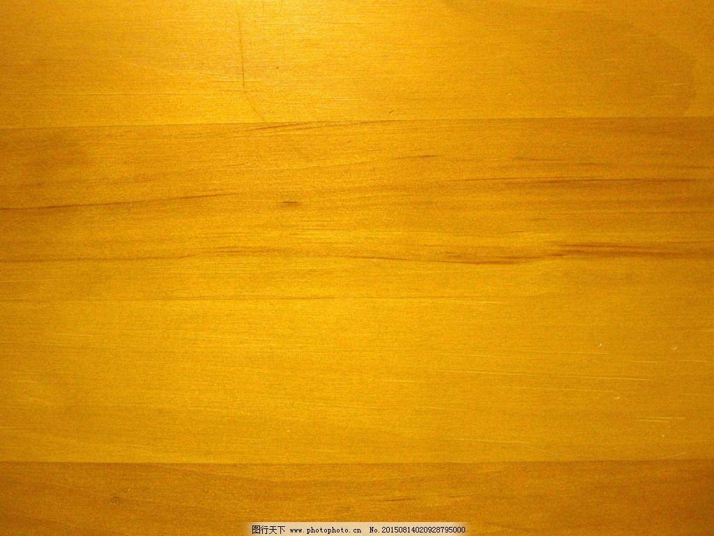 木地板背景图片