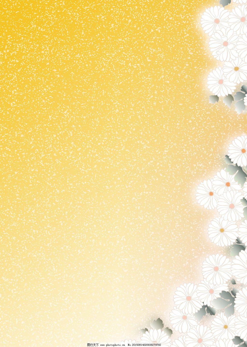 日系淡雅黄色背景图片