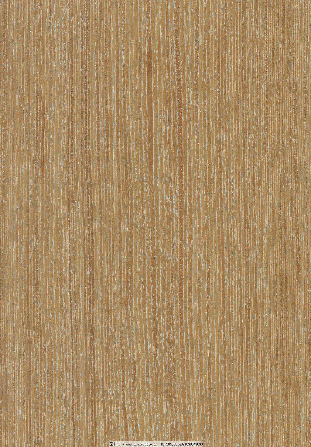 白橡木的免漆饰面板_材质贴图