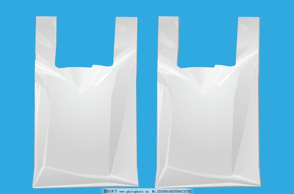 矢量手提袋 塑料袋 白色手提袋图片图片